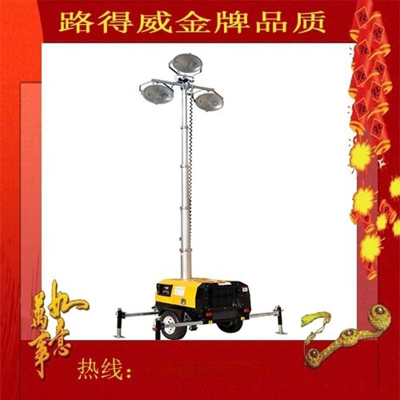 ROADWAY 供应RWZM51C照明车山东路得威厂家直供 大品牌生产质量保证