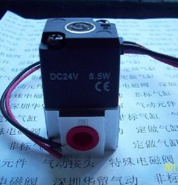 VT307点胶机高频电磁阀