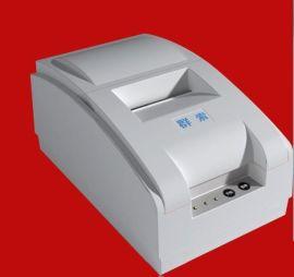 蓝牙打印机