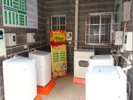 投币式洗衣机