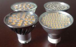 3.5W旋压铝灯杯节能灯SMD2835