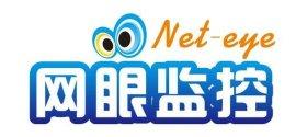 局域网远程监控软件