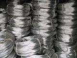 7075鋁線;6063鋁線;5052鋁線;6061鋁線