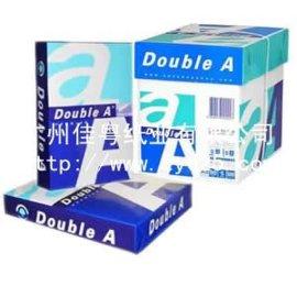Double A复印纸打印纸80克A4打印纸