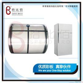环保PCMVCM金属面板材料(烤漆彩板 PVC覆膜钢板)