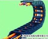 柔软拖链电缆