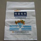 工業用品塑料袋