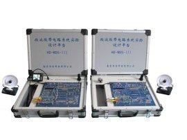 微波与射频通信实验箱HD-WDS-III型南京恒盾科技