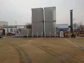 LNG气化器、燃气调压设备、广东省广州市
