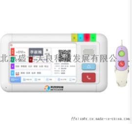 全數位醫護對講系統北京天良
