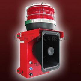 TGSG-100火灾声光报警器