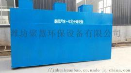 学校污水处理设备,一体化污水处理设备