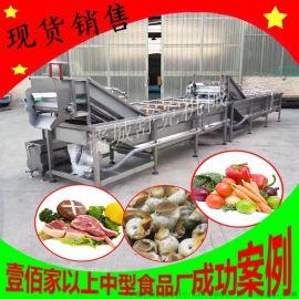 定做大型洗菜机 中央厨房净菜深加工流水线