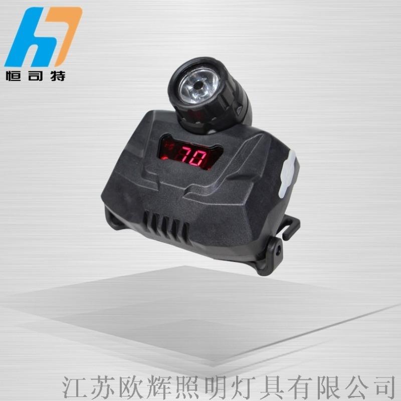 QC560C/LED攝像燈QC560C/LED攝像節能QC560C