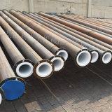 衬塑钢管壁厚标准规范