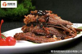厂家直销熏肉熏鱼烤肠调理肉串鸭头烟熏调味料