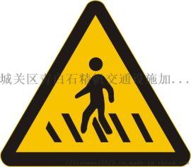 金昌道路指示牌生产金昌标牌制作加工
