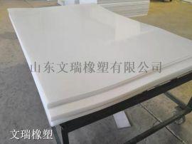 超高分子量聚乙烯食品专用板