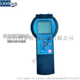 上海振动分析仪LTV60