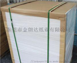 40g白色牛皮纸