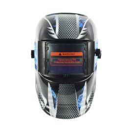 自动变黑电焊面罩电焊气焊氩弧焊防护面罩