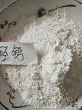 宝坻325目钙粉 永顺400目重钙粉价格