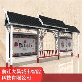 河南候车亭厂家生产户外公交站台灯箱 滚动式广告牌