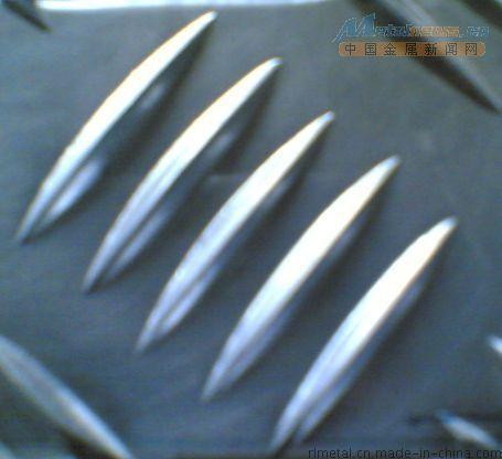 批发零售5052花纹铝板、五条筋花纹板
