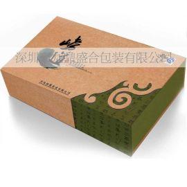 专业生产精品/礼品包装盒/精装盒/茶叶盒/酒盒/高档包装盒