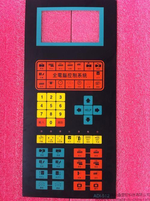 全力發ADI-508/ADI-512/電腦按鍵貼膜,貼紙,按鍵紙