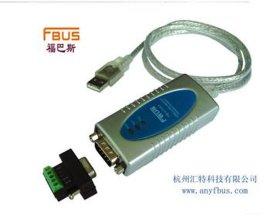 福巴斯FBUS  带隔离USB转串口 USB转1口RS-485/422(带2KV光电隔离)转换器 FB-U1003 杭州汇特科技