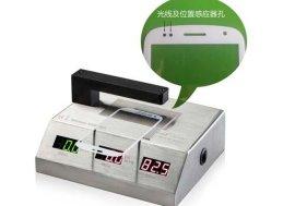 ls108A手机镜片透光率仪