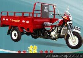 宗申ZH125ZH带副变速油刹水冷三轮摩托车