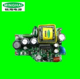 筒灯 墙壁灯调光电源 可控硅调光电源18W内置