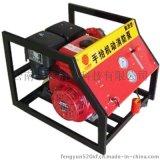 昆明手擡式機動消防泵