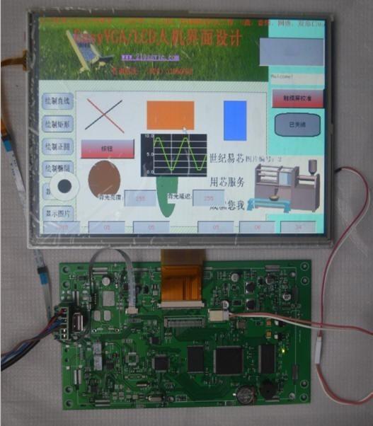 10.4寸触摸屏,10.4寸工业串口触摸屏,10.4寸串口屏,10.4寸触摸屏显示器