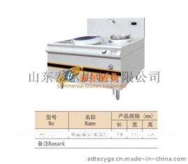 泰尔电磁单炒单温灶全国招商 净化设备 烧烤设备 厨房设备