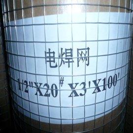 内蒙古包头祥源保温抗裂电焊网