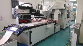 全自动铭板丝网印刷机 电器面板丝印机