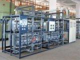 步恒BRE高纯水系统敏感新材料生产用高纯水系统