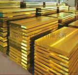 生产厂家供应H62 黄铜板带应用于铜门、幕墙装饰制作