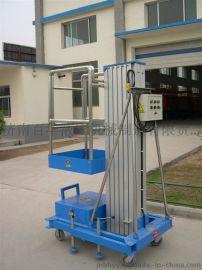 供应SJL单柱铝合金升降机