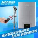 基諾德臻智XFJ80FDCHE 8kw即熱式電熱水器