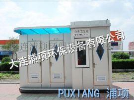 景区生物厕所-生物移动厕所-生物环保厕所