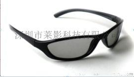 圆偏光立体3D眼镜   影院3D眼镜 被动式3D影院眼镜