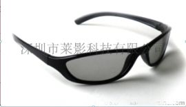高檔圓偏光立體3D眼鏡 高檔影院3D眼鏡 被動式3D影院眼鏡