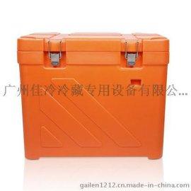 佳冷GL-100L滚塑保温箱 食品保温箱 100升滚塑冷藏保温箱