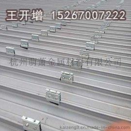 杭州萌萧   茂名金属屋面板65-430型铝镁锰板