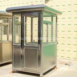 定做不锈钢岗亭,安保岗亭,停车场岗亭等,价格优惠。