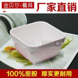 杨格密胺餐具,杨格美耐皿餐具,杨格仿瓷餐具杨格密胺餐具厂